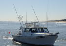 Waverunner II Fishing Charters